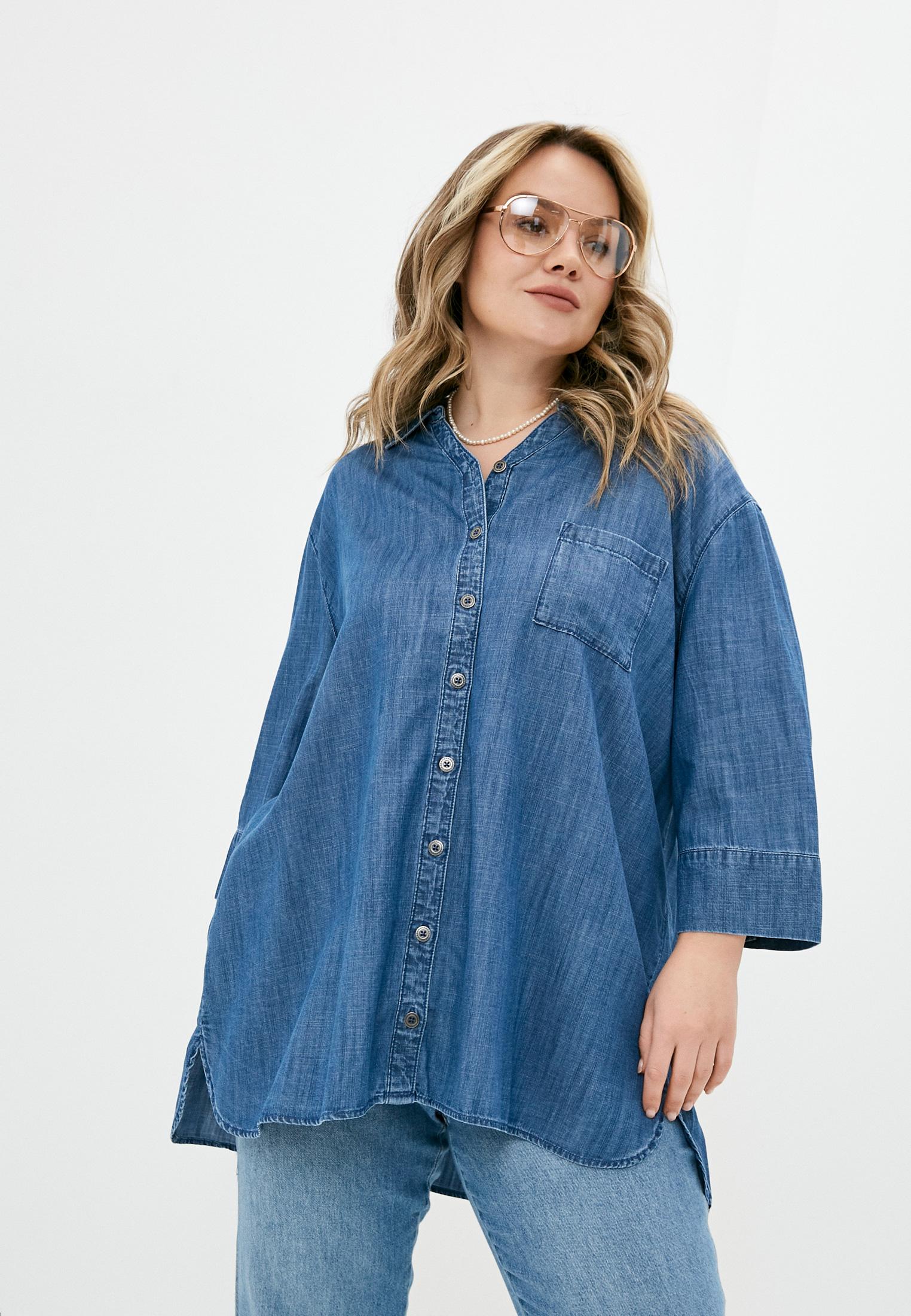 Женские джинсовые рубашки Ulla Popken (Улла Попкен) Рубашка джинсовая Ulla Popken