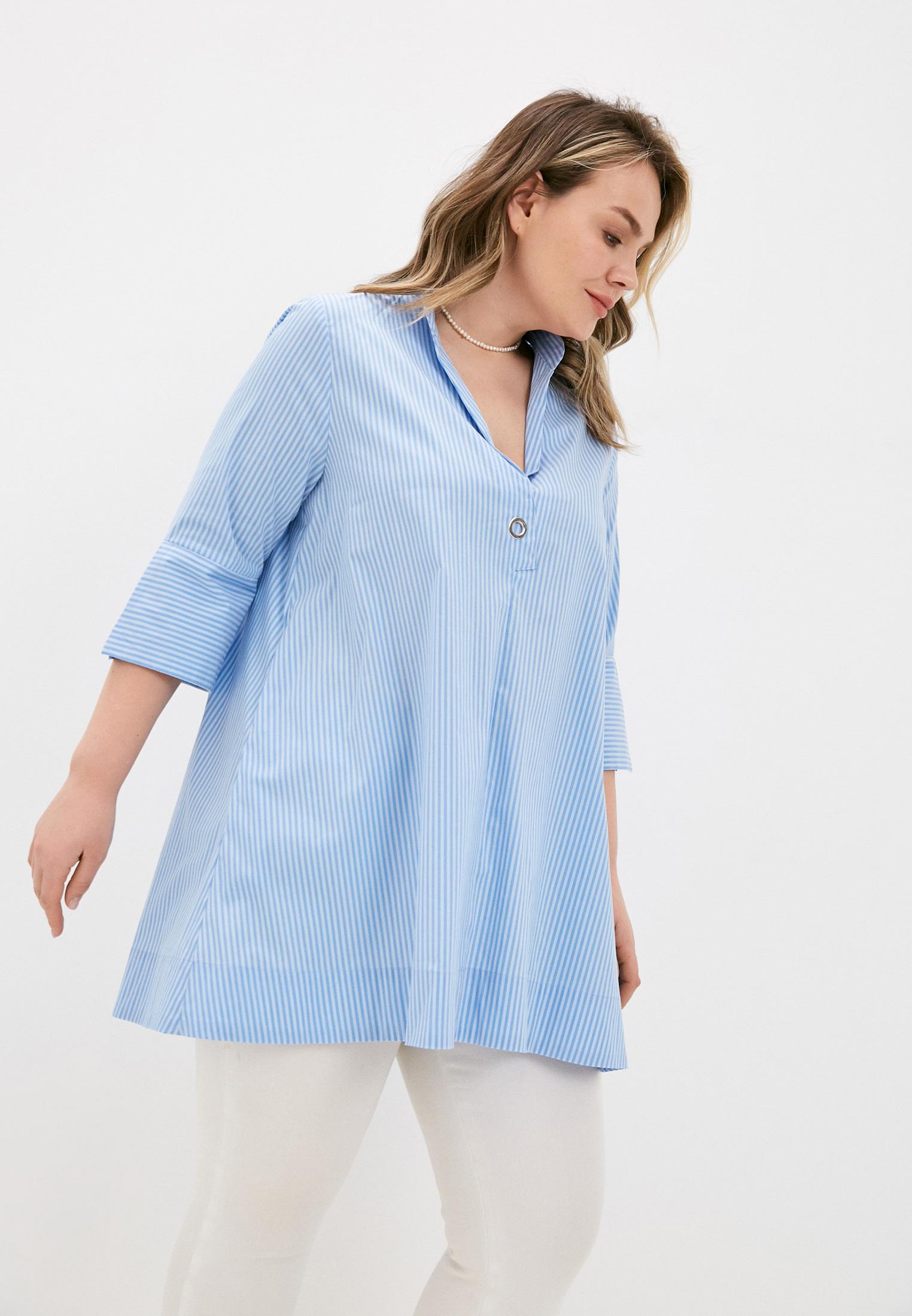 Блуза Ulla Popken (Улла Пупкин) 790342720