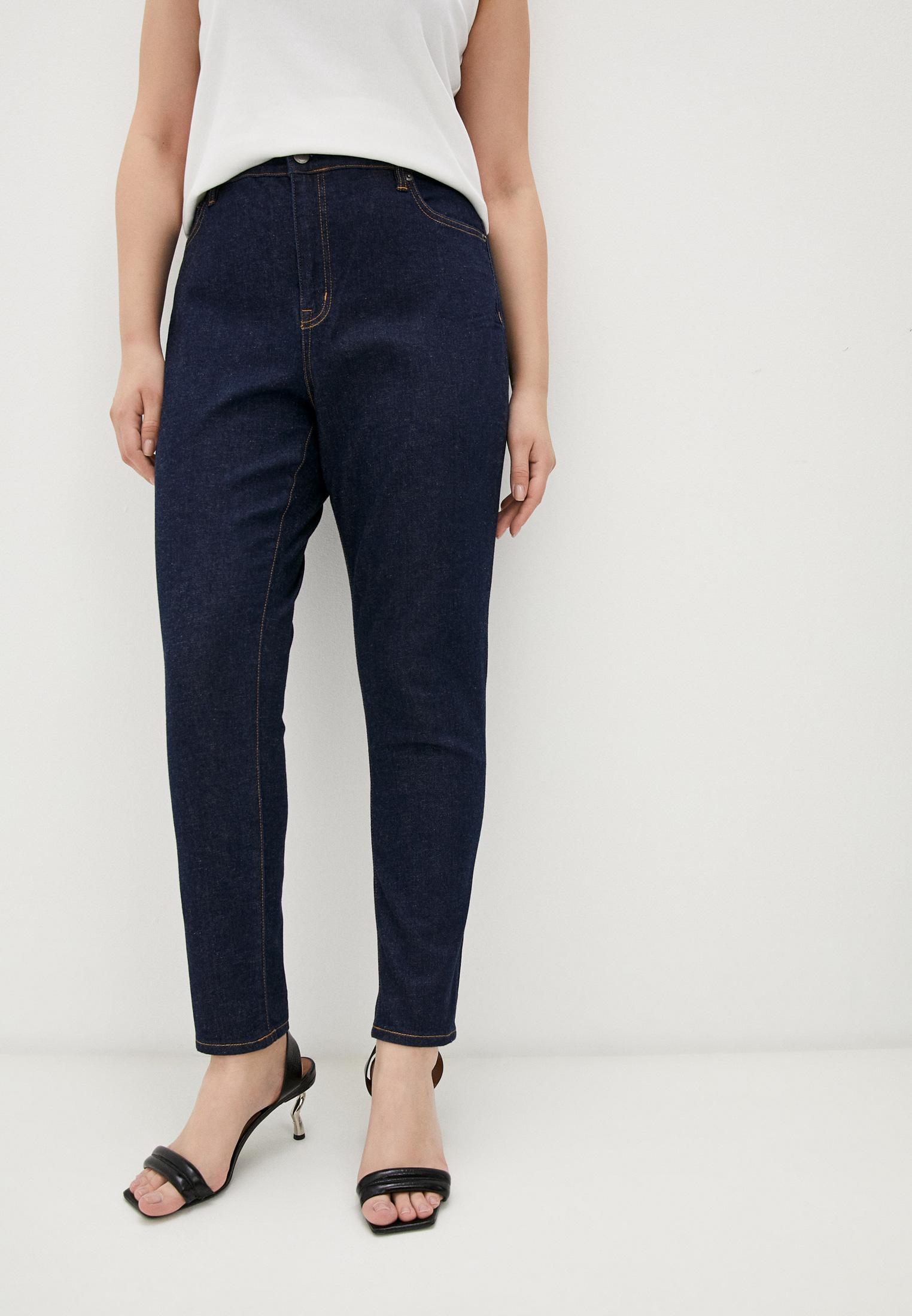 Зауженные джинсы Lauren Ralph Lauren Woman 202818157001