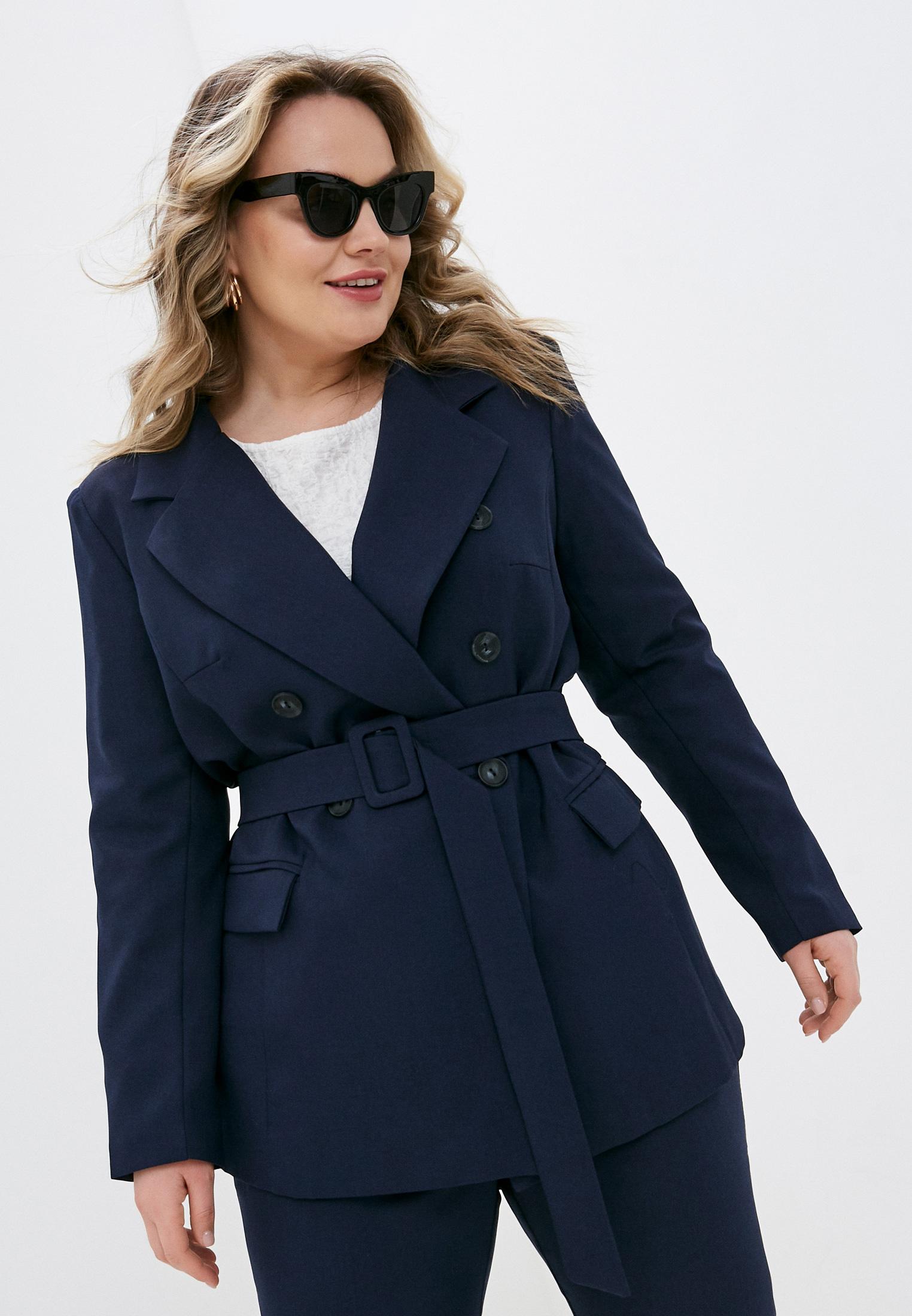 Костюм с брюками Chic de Femme CHOSS21087: изображение 2