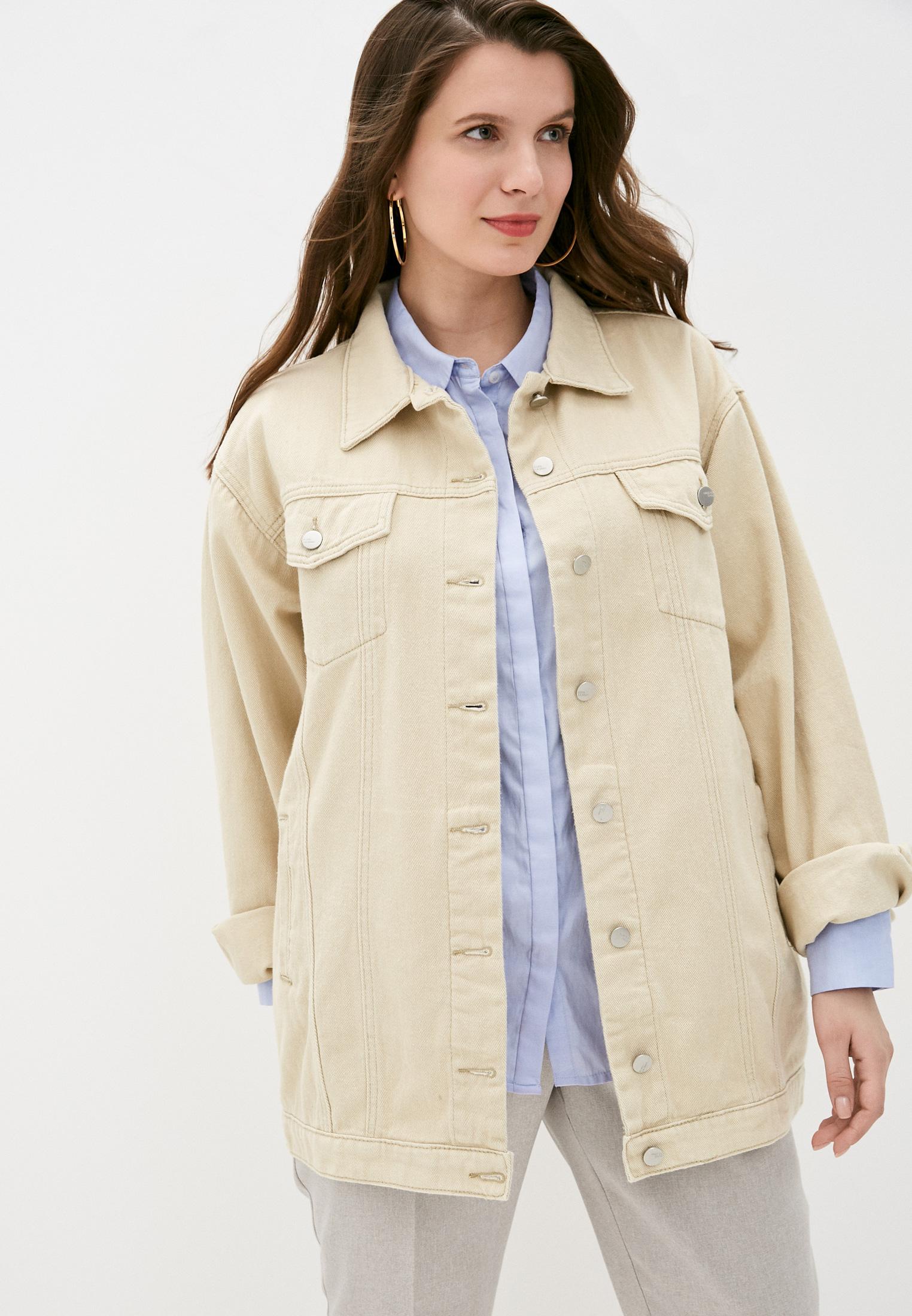 Джинсовая куртка Chic de Femme CHOSS21082: изображение 1