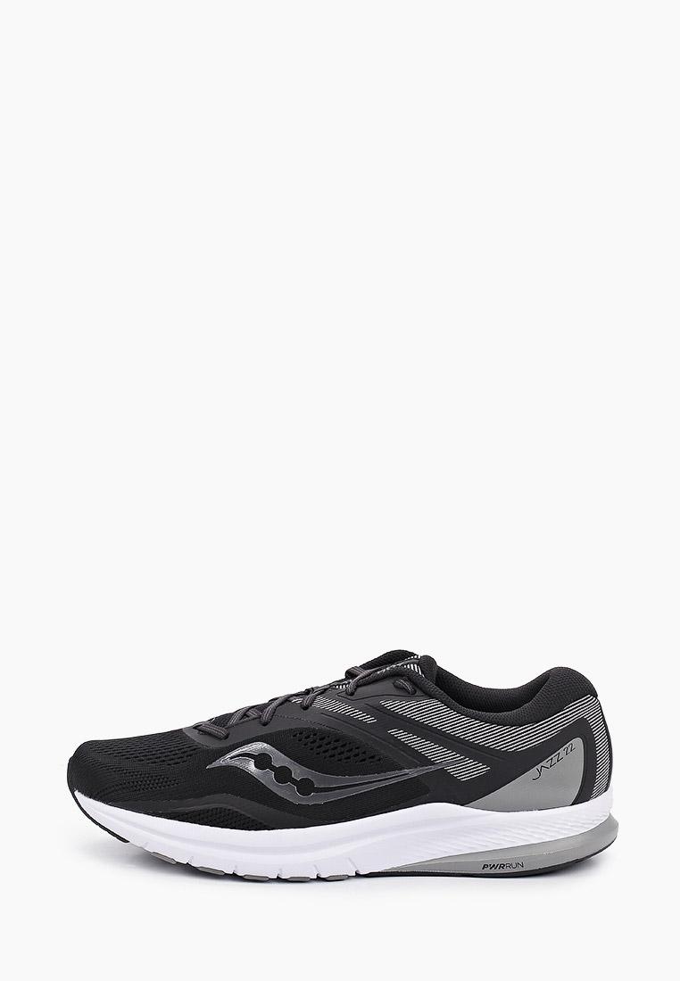 Мужские кроссовки Saucony S20567