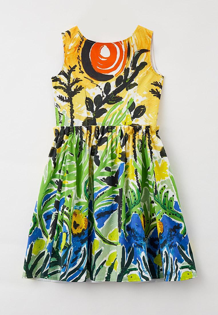 Повседневное платье MARNI Платье Marni