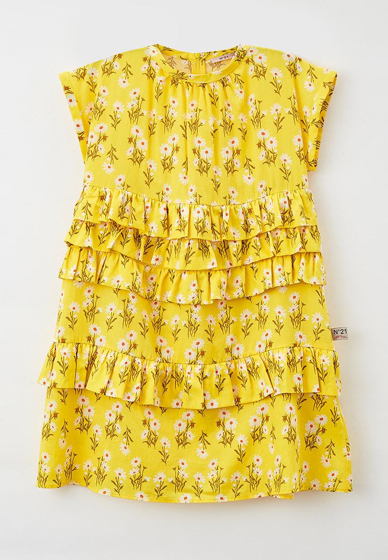 Повседневное платье N21 N21066-N0138