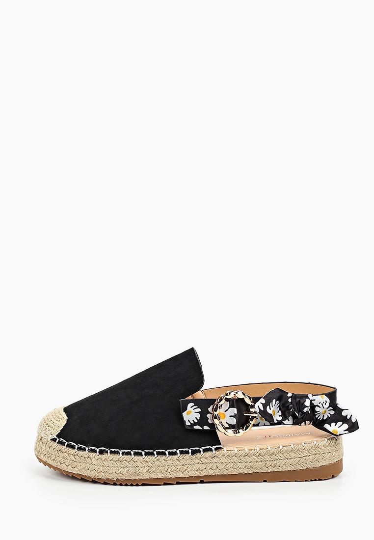 Женские сандалии Marquiiz F97-6914