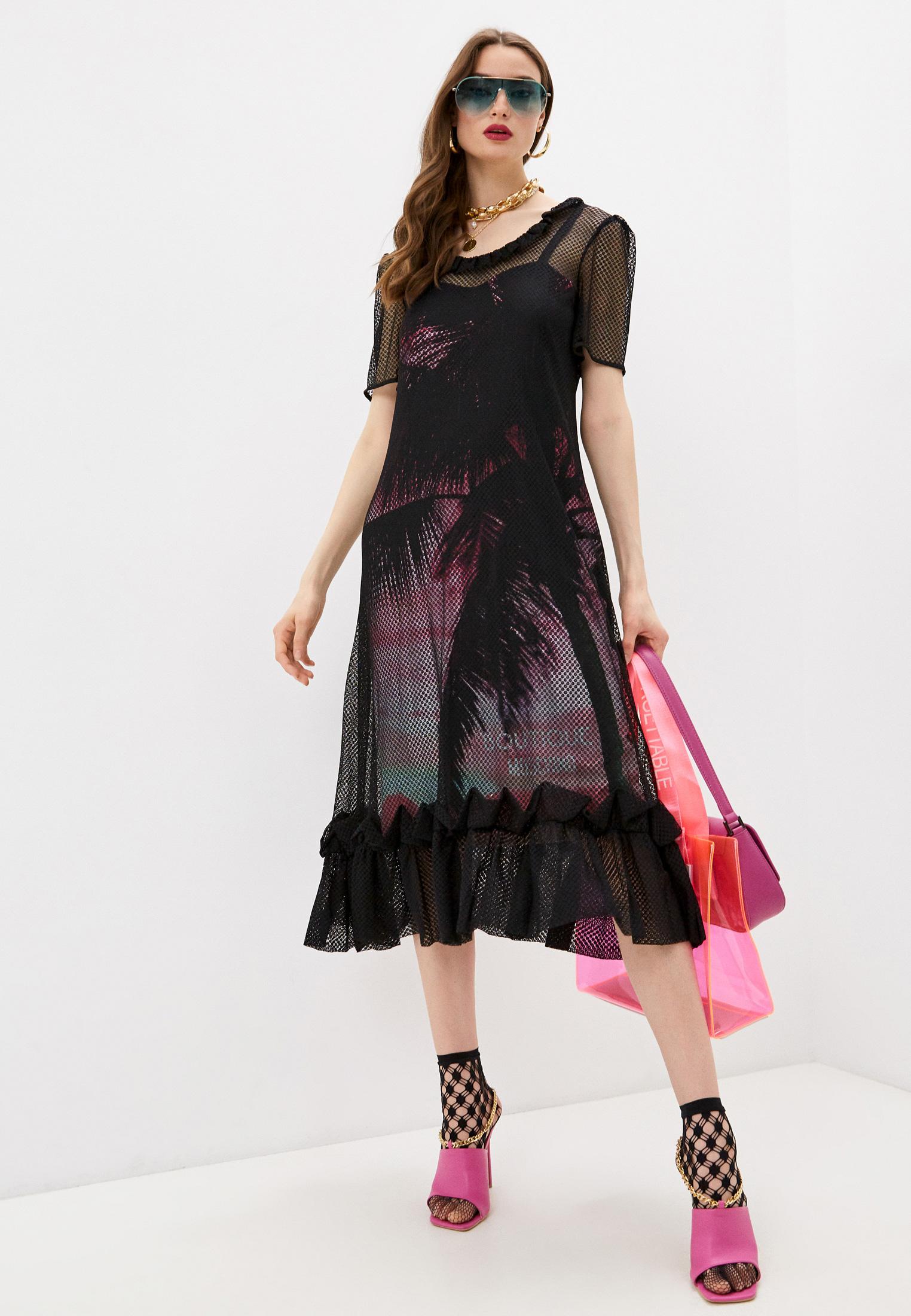 Повседневное платье Boutique Moschino A04431138