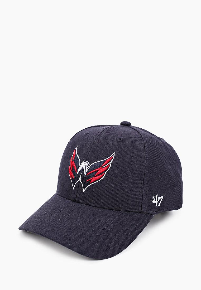 '47 Brand H-MVP20WBV: изображение 1