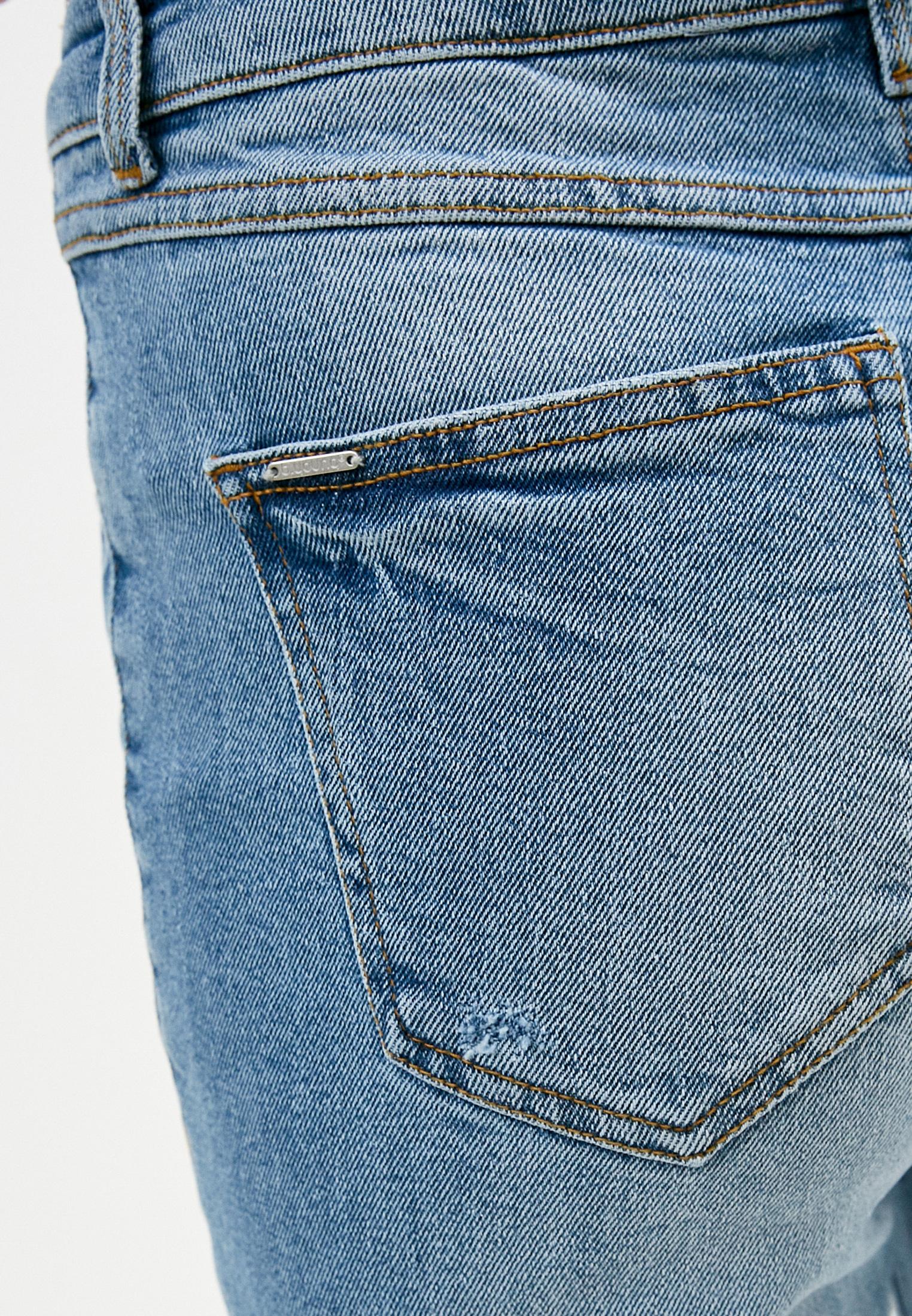 Зауженные джинсы b.young 20809694: изображение 4