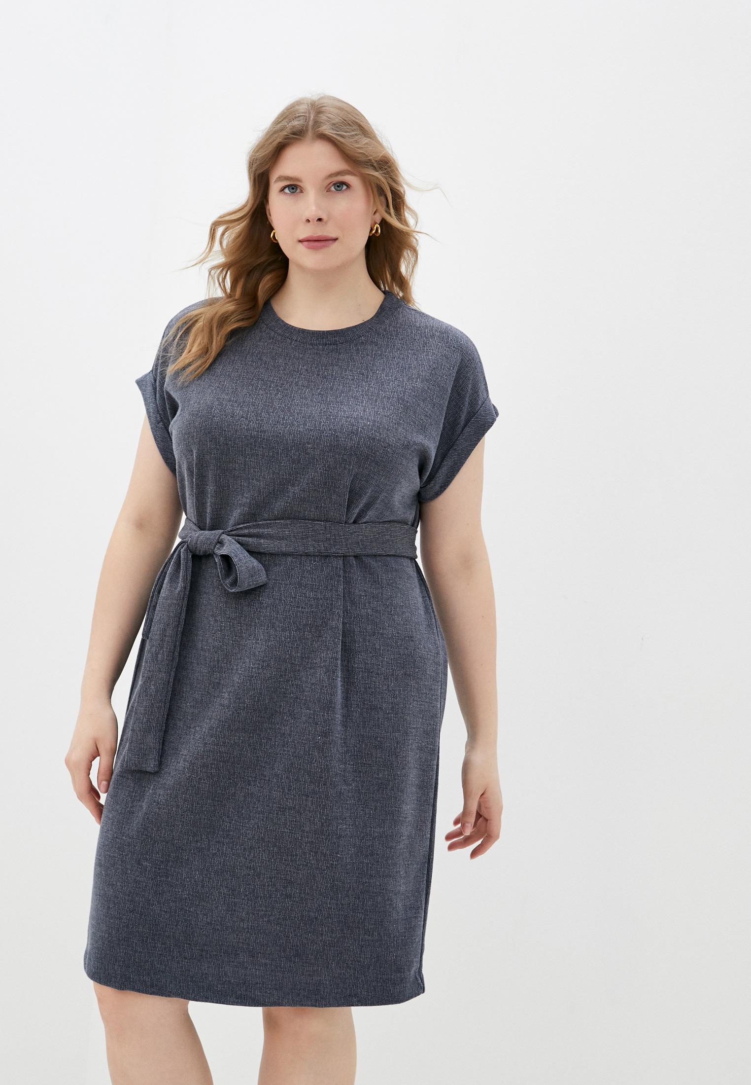 Повседневное платье Vero Moda Curve 10253733