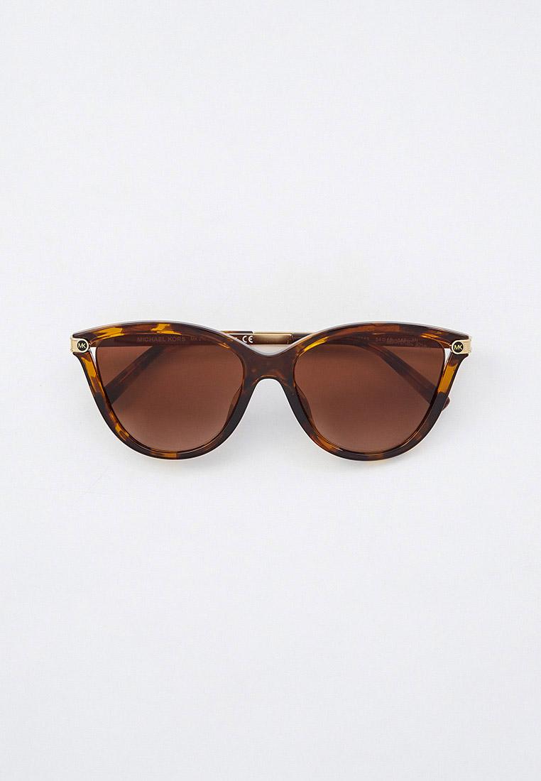 Женские солнцезащитные очки Michael Kors 0MK2139U