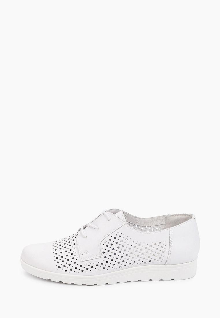 Женские ботинки Юничел 5F7842