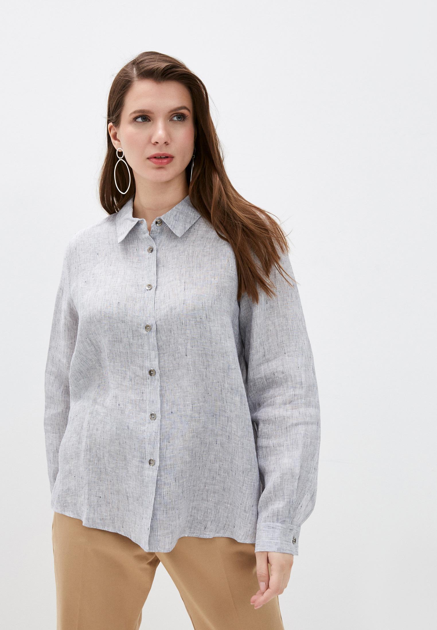 Рубашка Persona by Marina Rinaldi 1112111