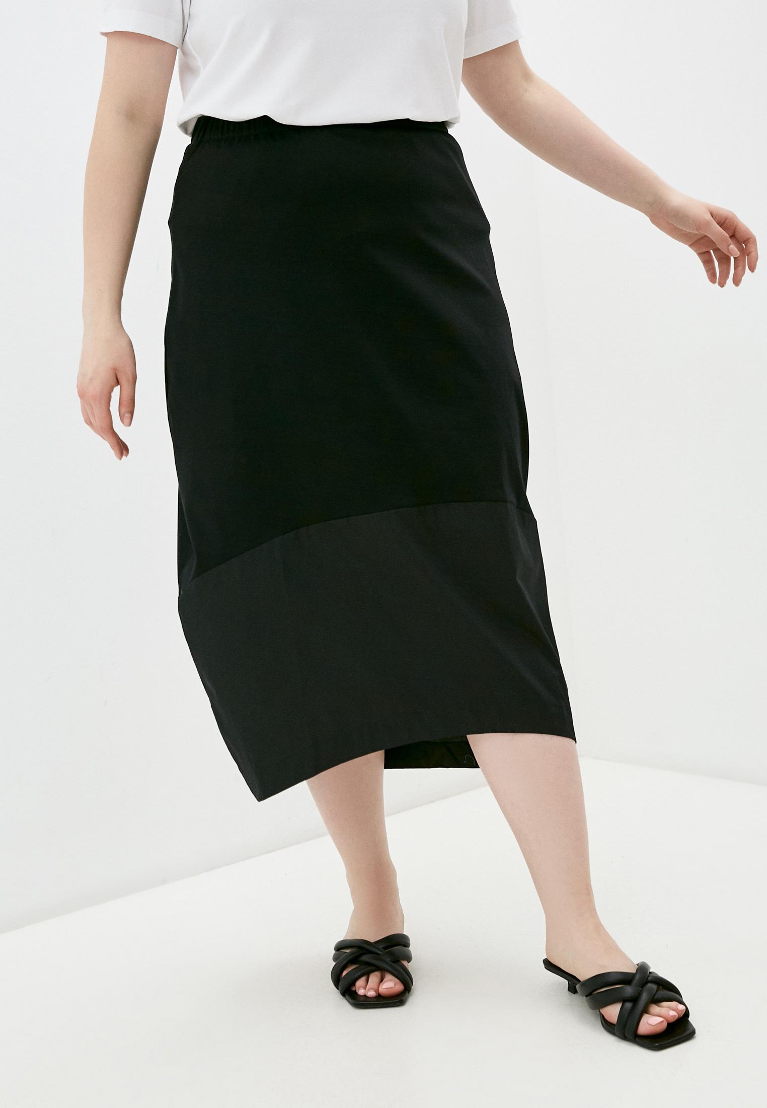 Широкая юбка Persona by Marina Rinaldi 1772011