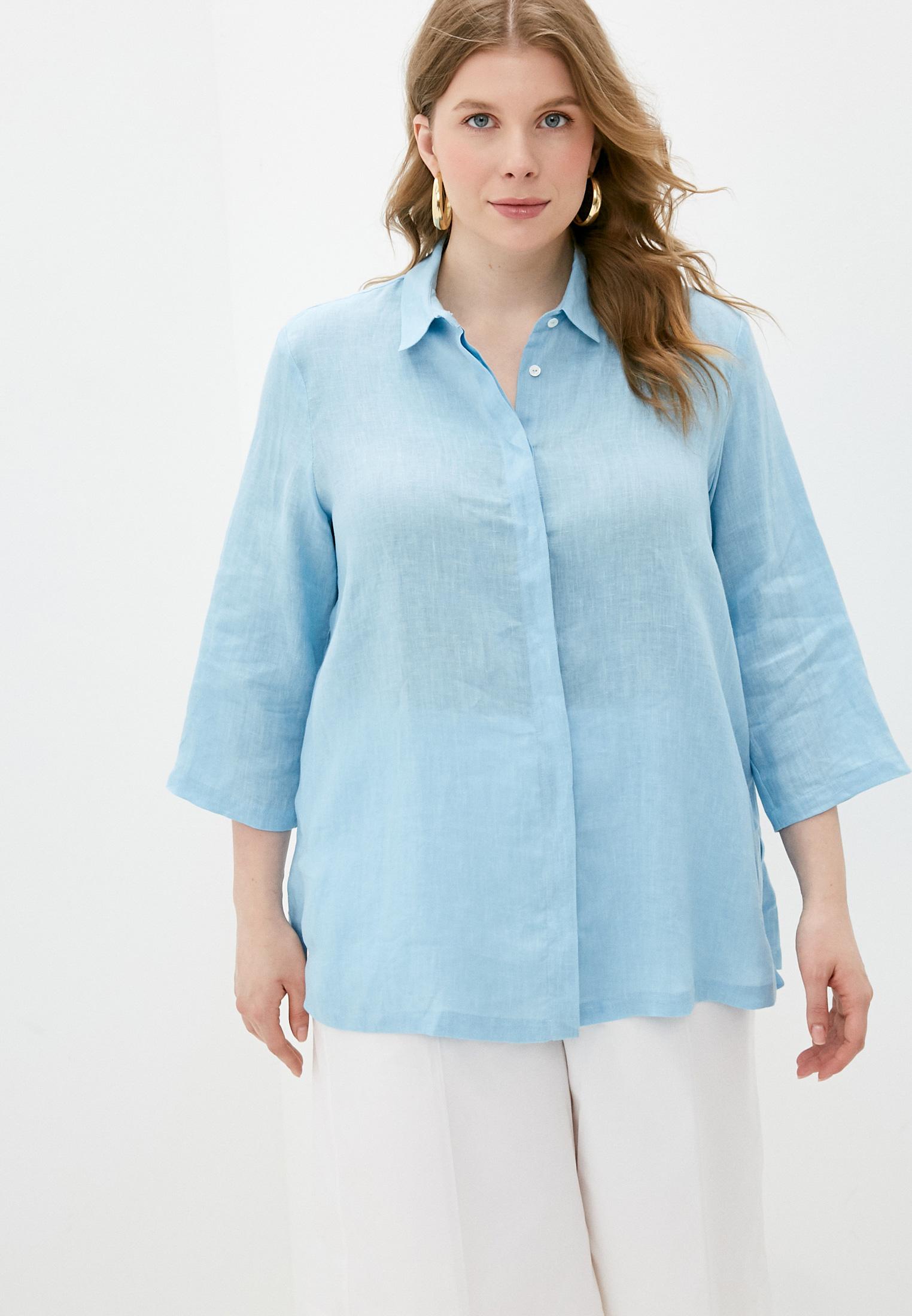 Блуза Marina Rinaldi Voyage 3112141