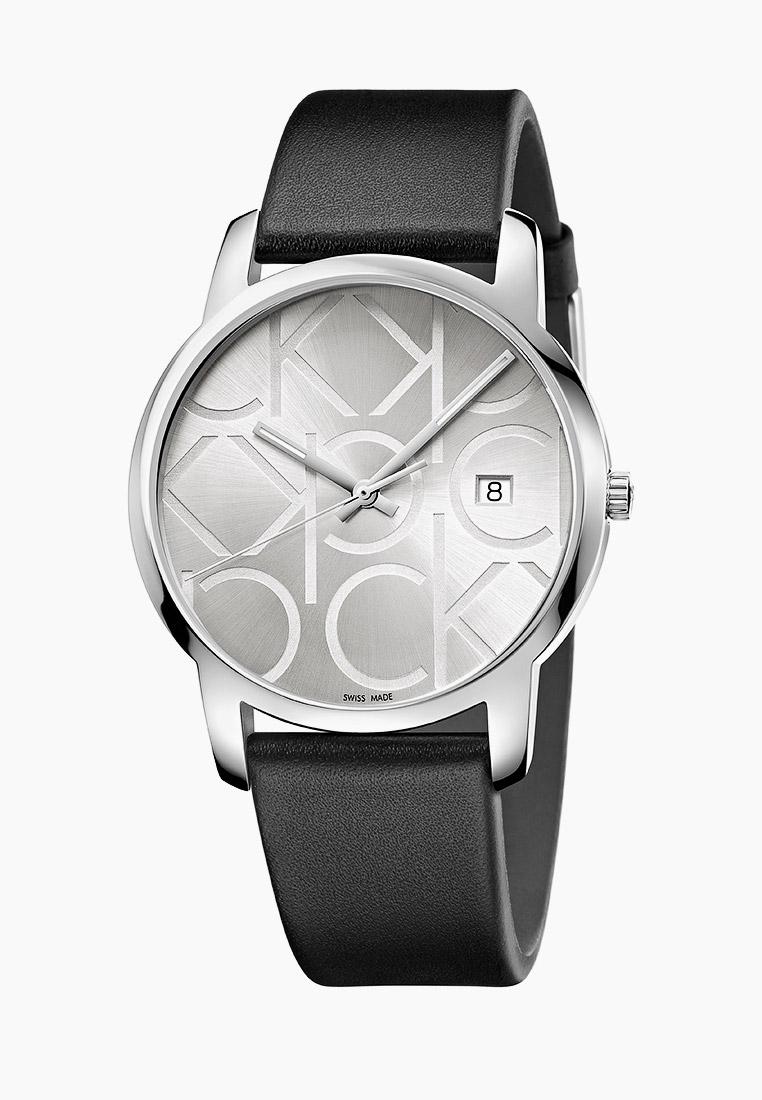 Мужские часы Calvin Klein (Кельвин Кляйн) K2G2G1C7