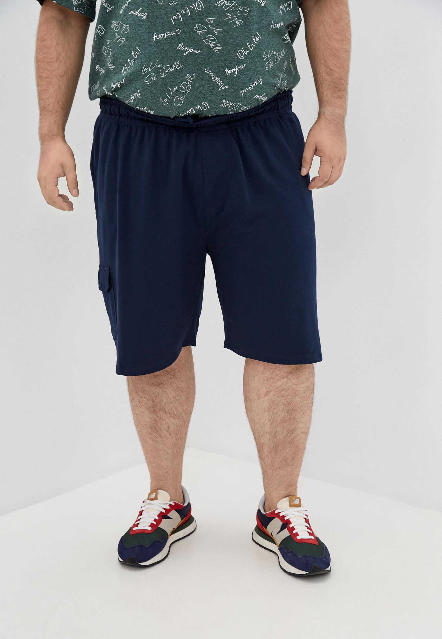 Мужские повседневные шорты D555 Шорты спортивные D555