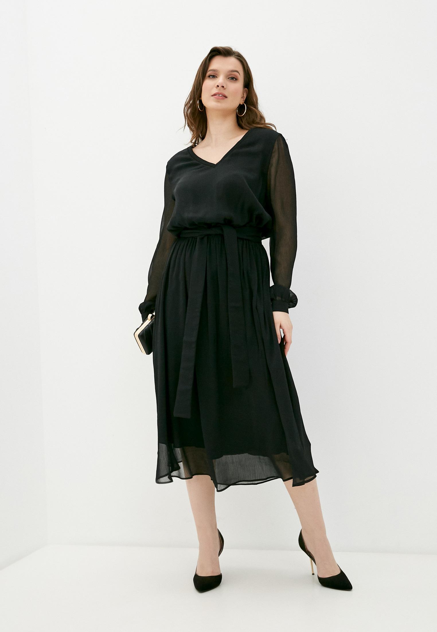 Повседневное платье TrendyAngel Платье TrendyAngel