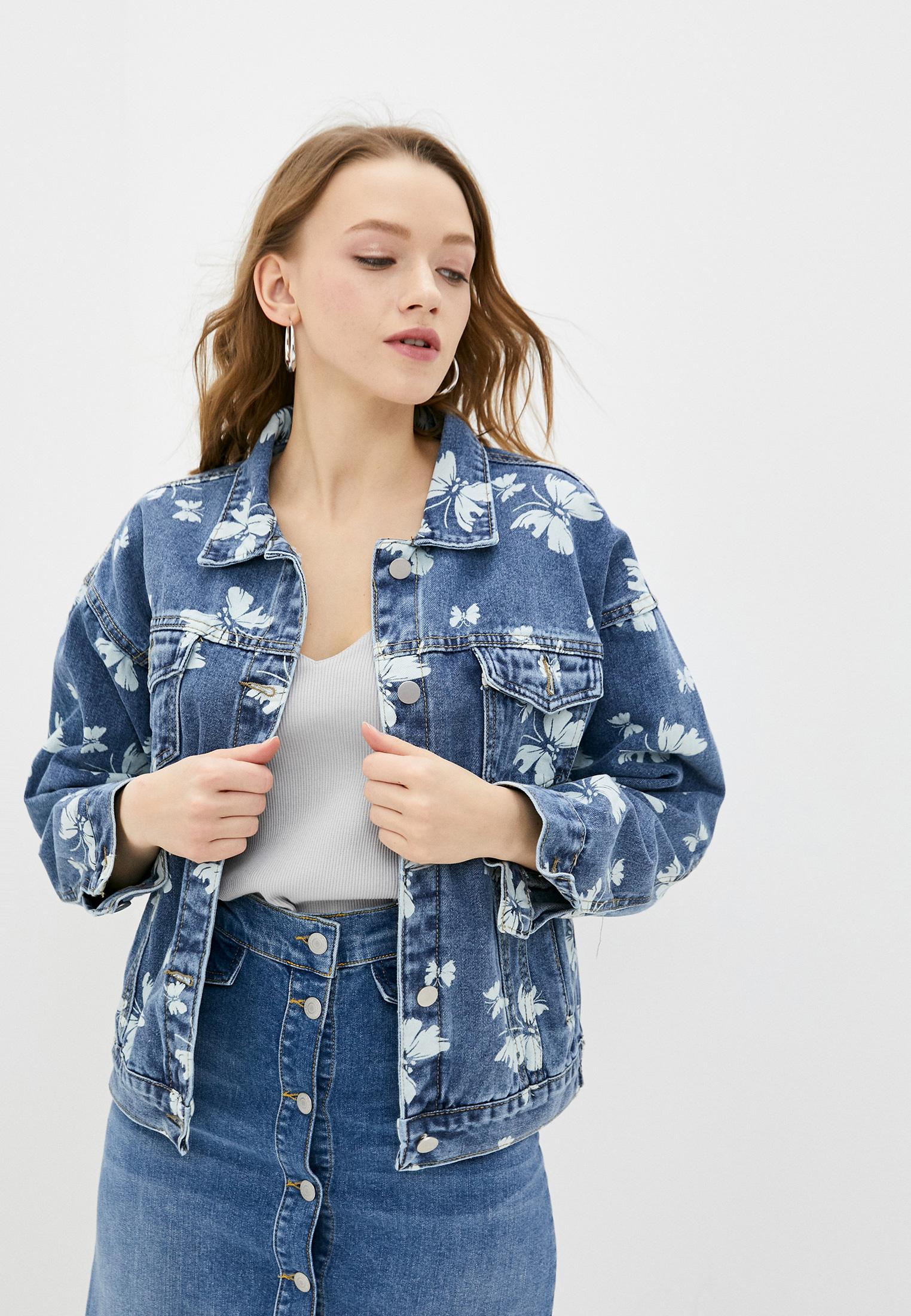 Джинсовая куртка Aaquamarina В0443: изображение 1