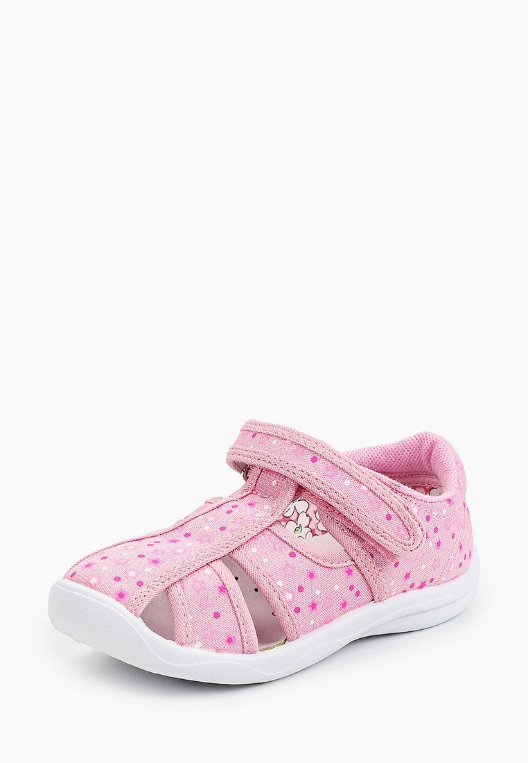 Домашняя обувь Kapika 72627-8: изображение 2