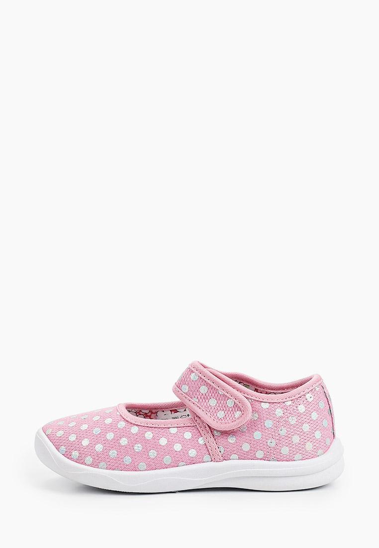 Домашняя обувь для девочек Kapika Тапочки Kapika