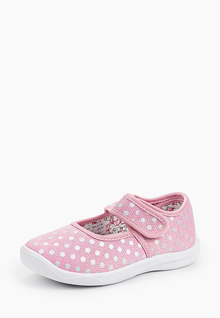 Домашняя обувь Kapika 72628-3: изображение 2