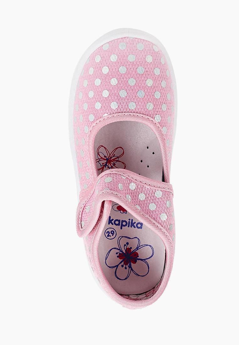Домашняя обувь Kapika 72628-3: изображение 4