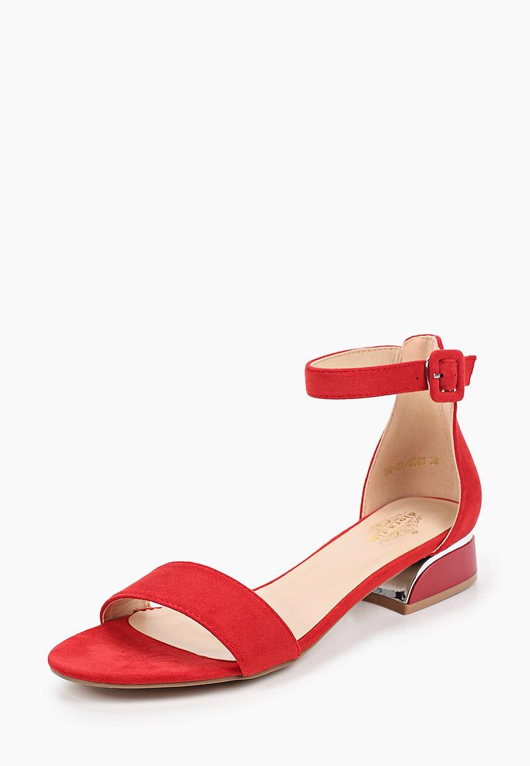 Женские сандалии Diora.rim DR-21-2052: изображение 2