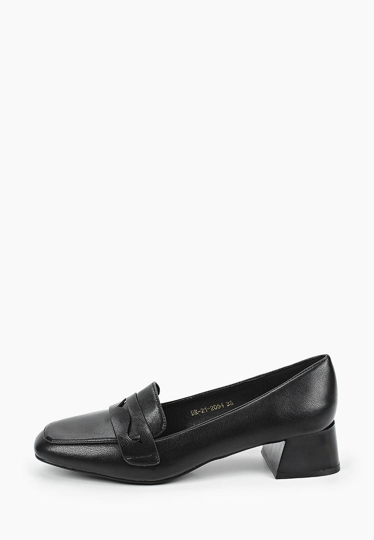 Женские туфли Diora.rim DR-21-2054