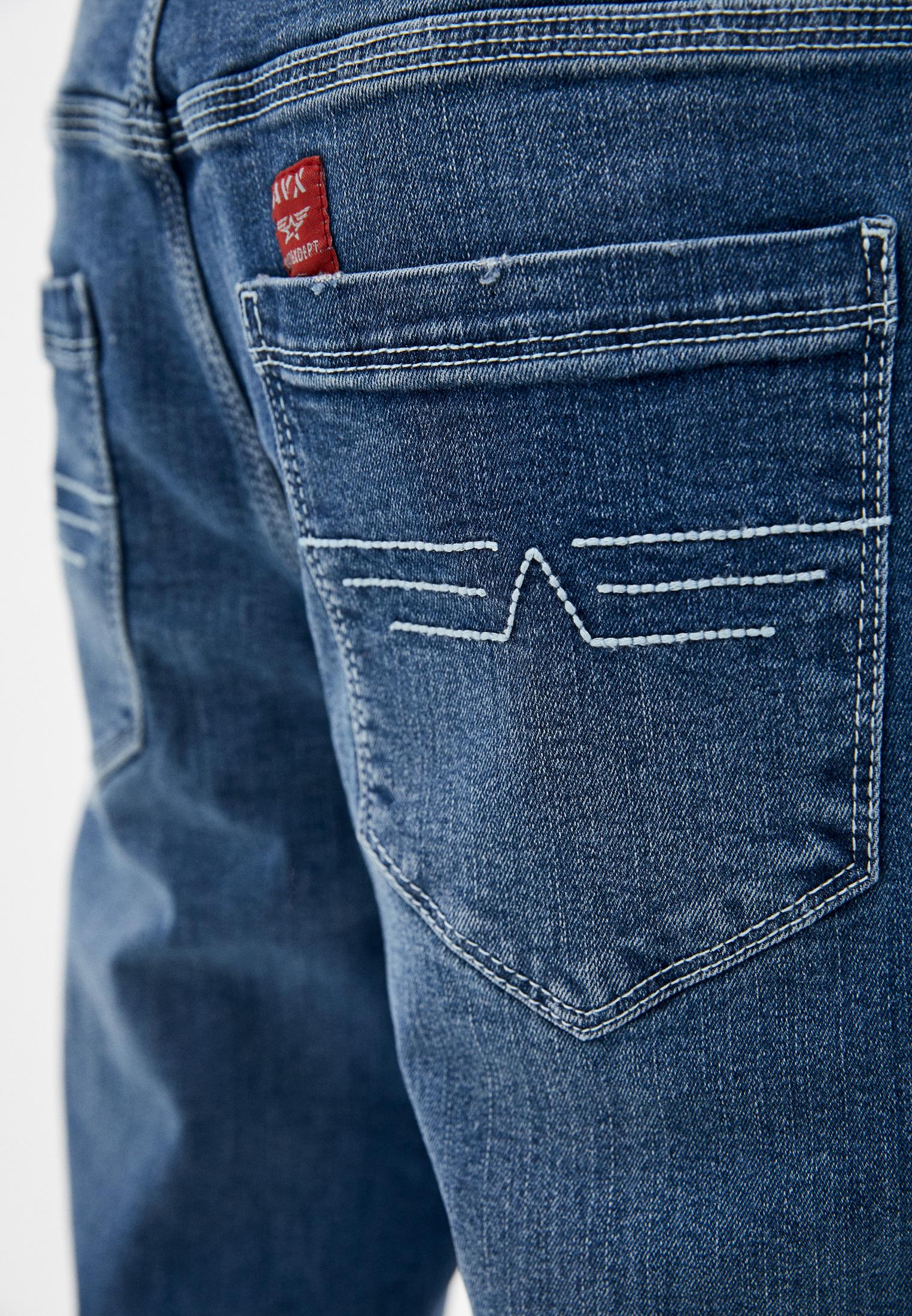 Зауженные джинсы Avirex AVXJ0558: изображение 4