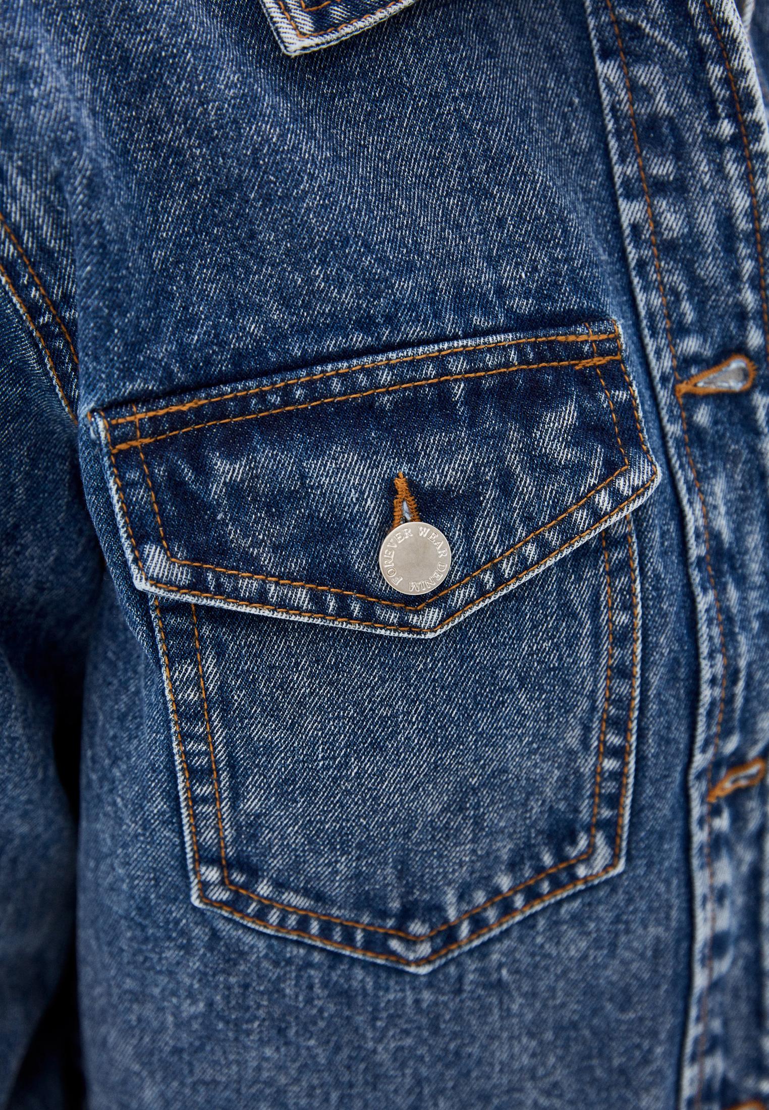 Джинсовая куртка b.young 20809423: изображение 4