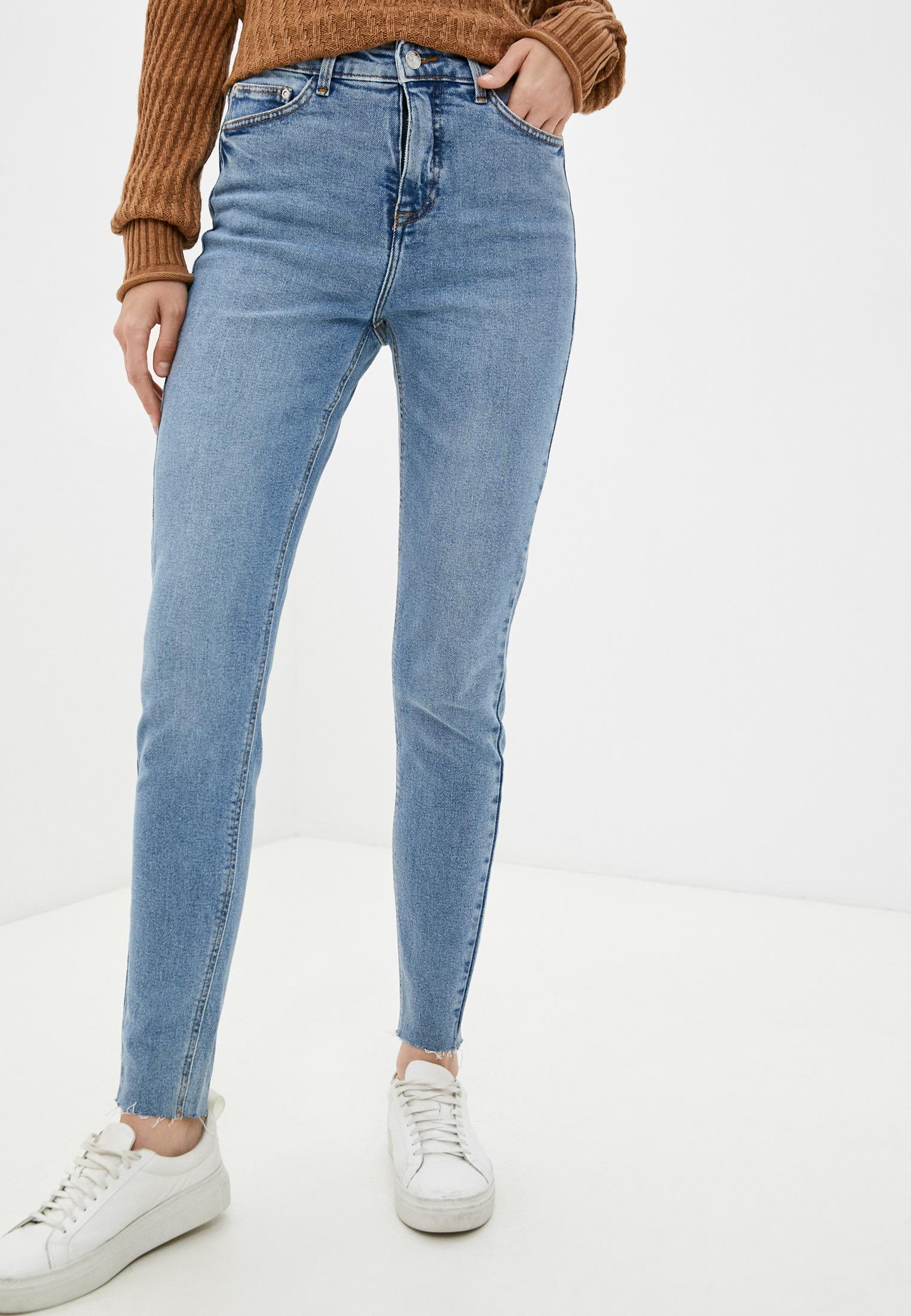 Зауженные джинсы b.young 20809428
