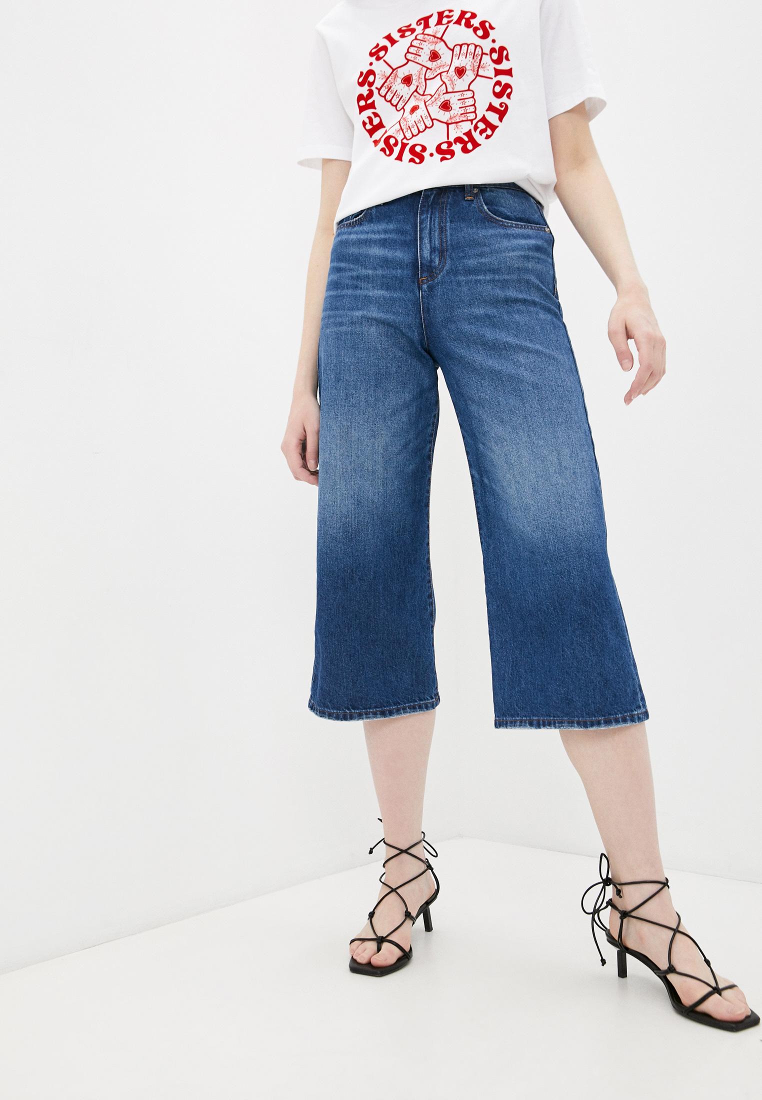 Широкие и расклешенные джинсы Maje Джинсы Maje