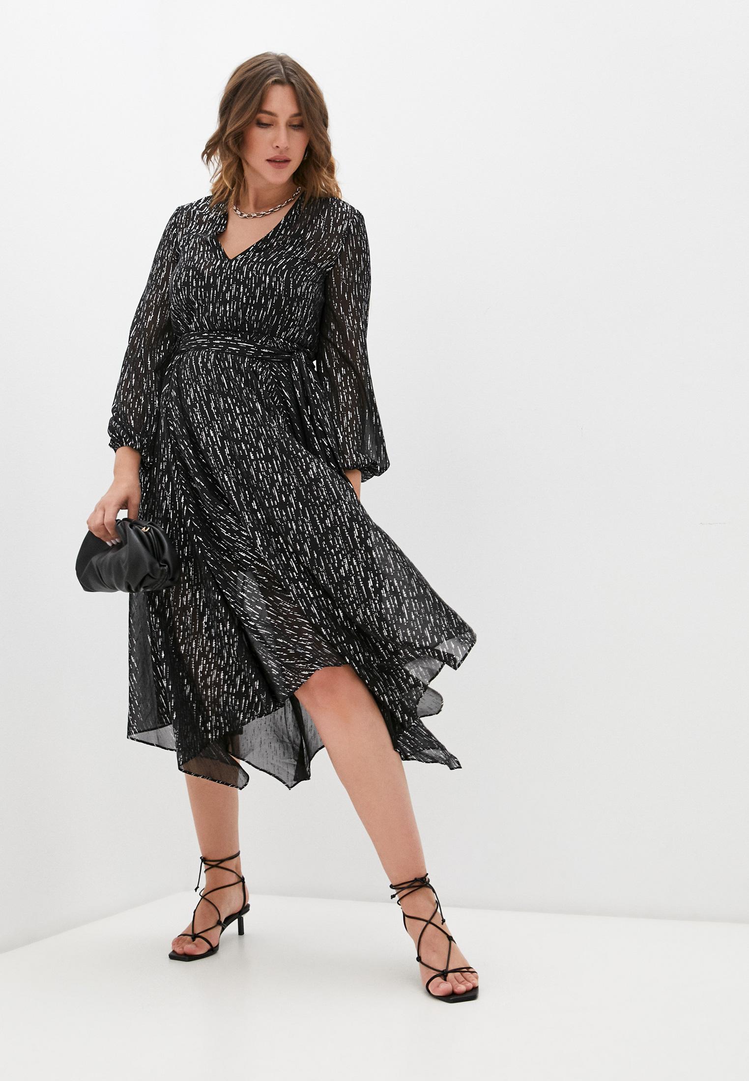 Повседневное платье Maje MFPRO01505