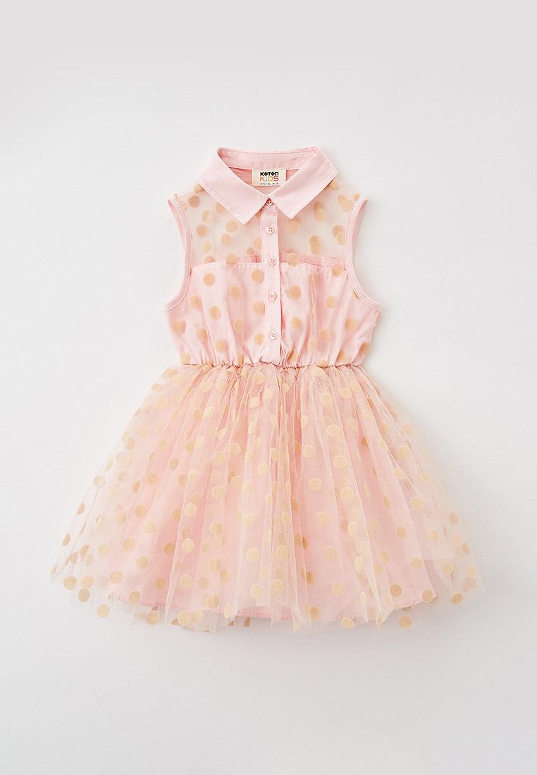 Повседневное платье Koton 0YKG87698OW