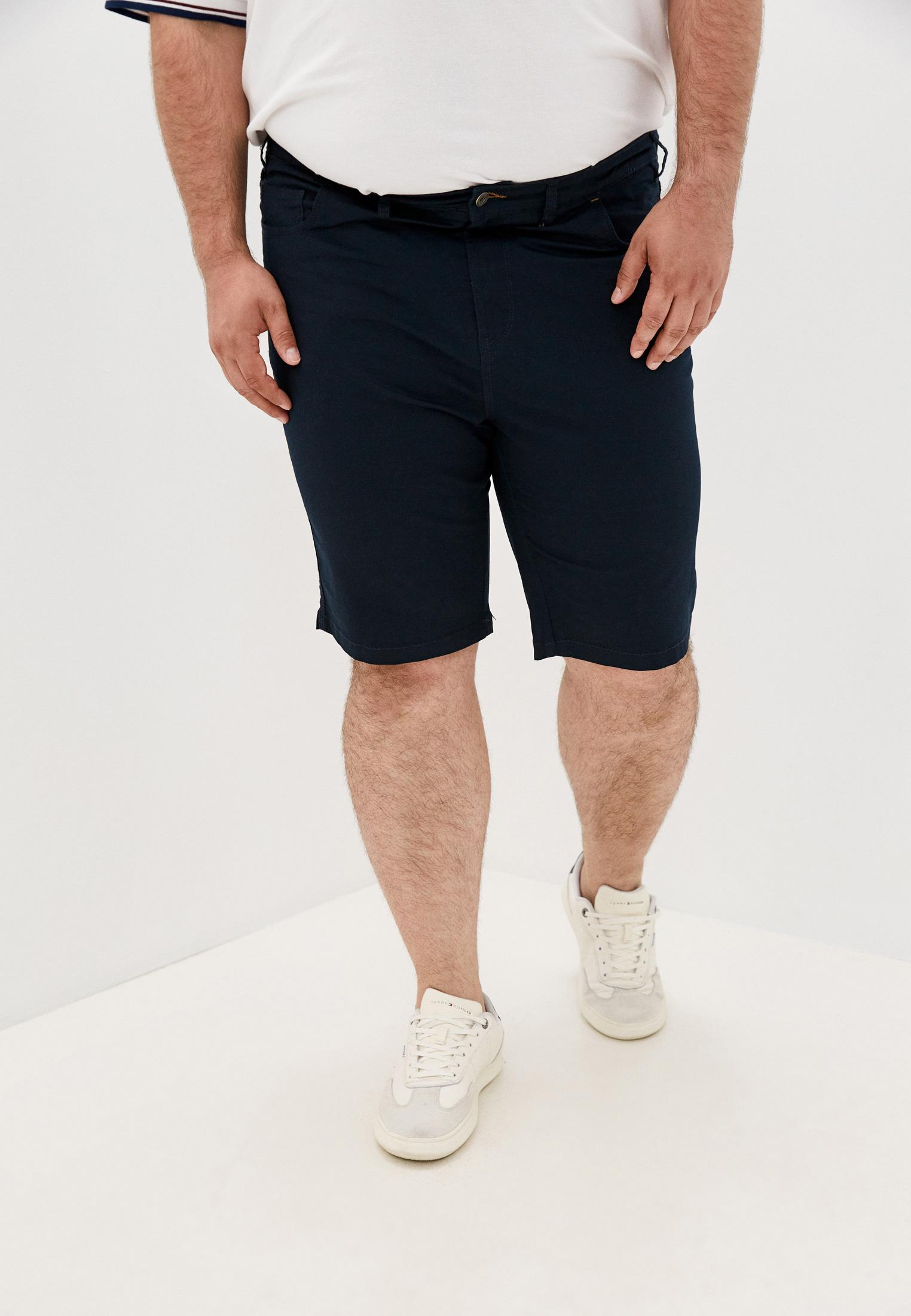 Мужские повседневные шорты Maxfort Шорты Maxfort