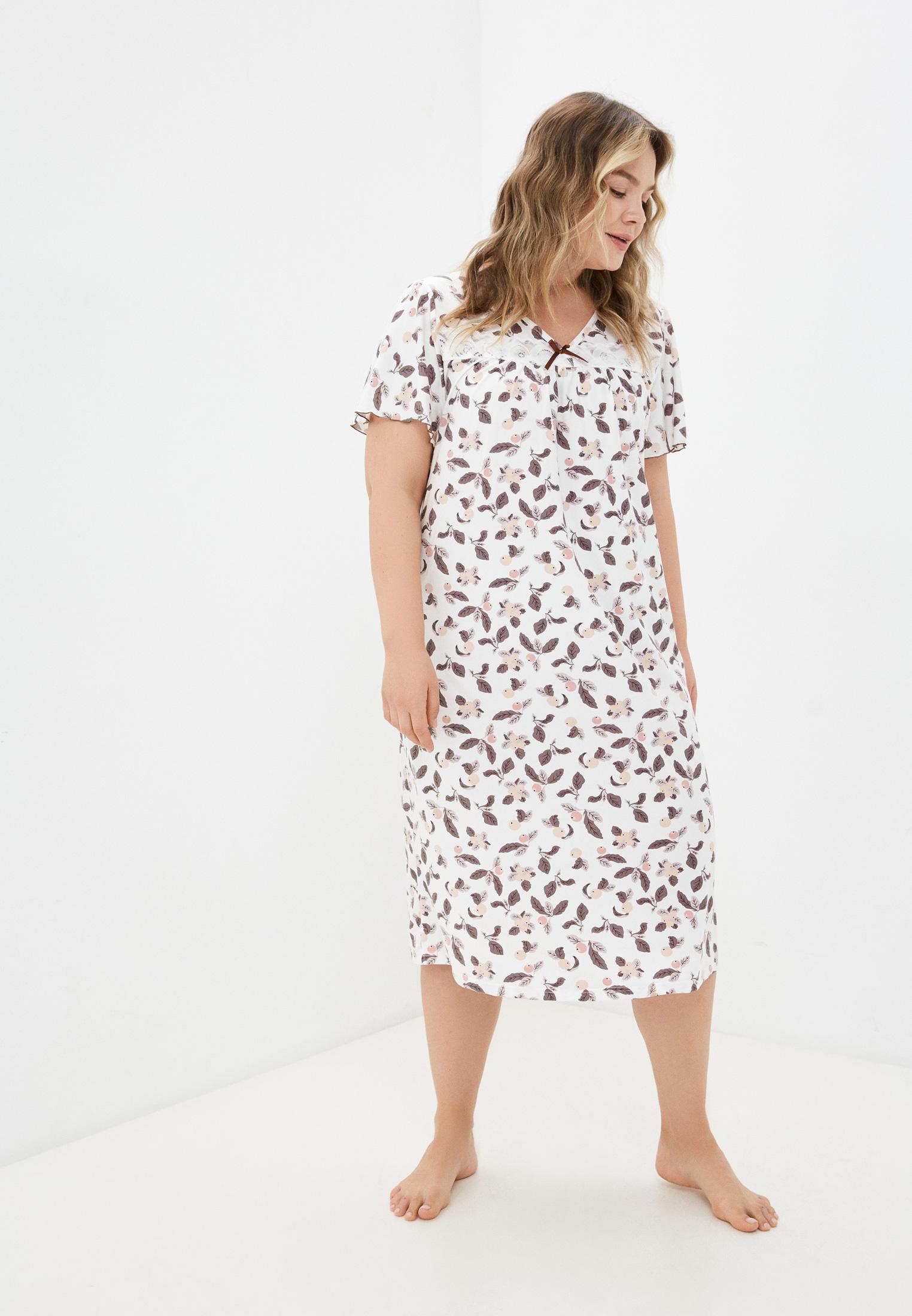 Платье Chic de Femme CHOSS21124