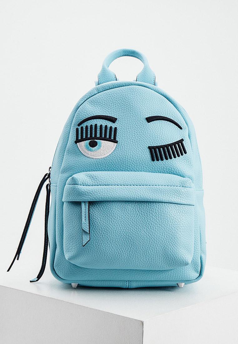 Городской рюкзак Chiara Ferragni Collection 19PE-CFZ000