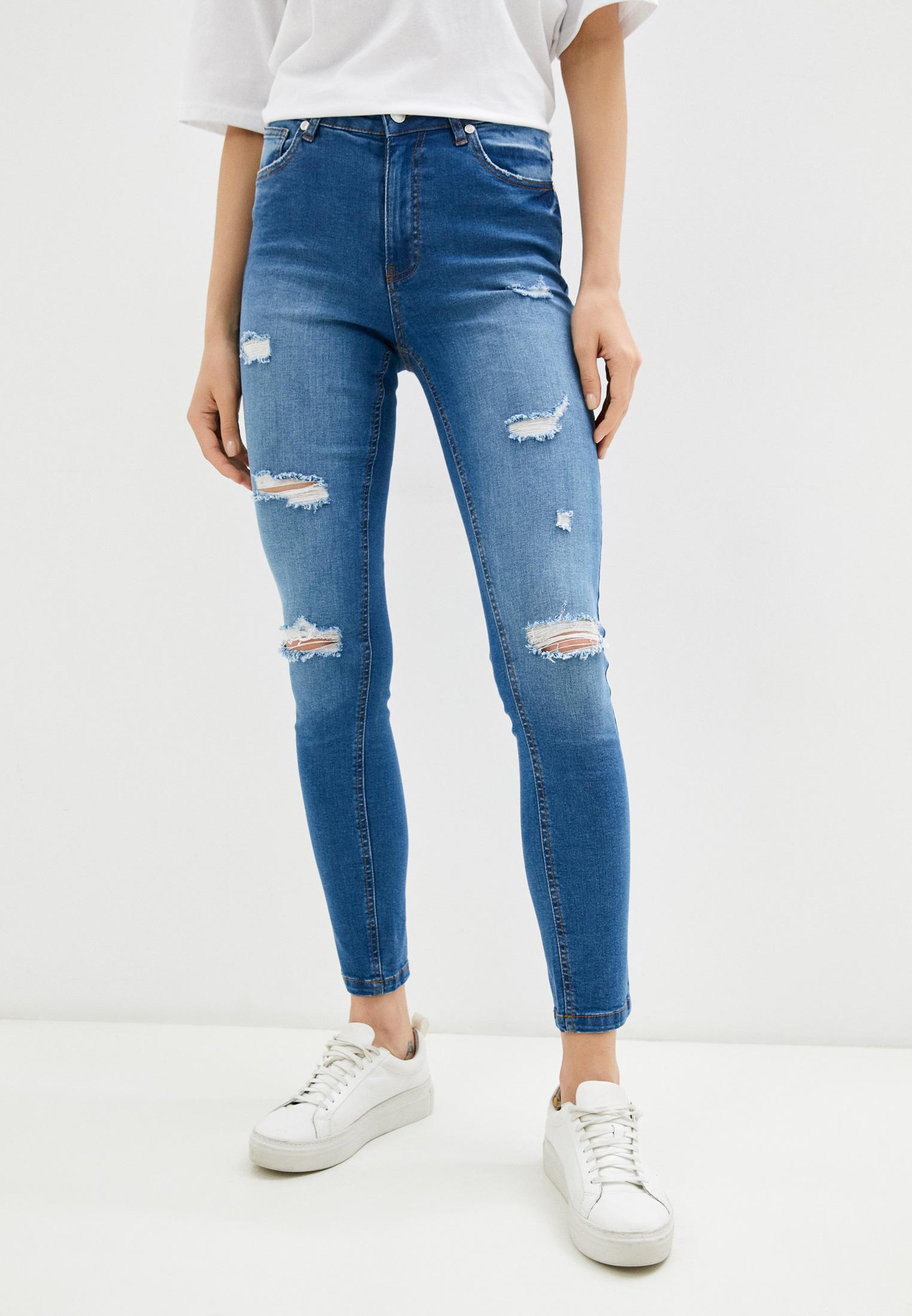 Зауженные джинсы Silvian Heach Джинсы Silvian Heach