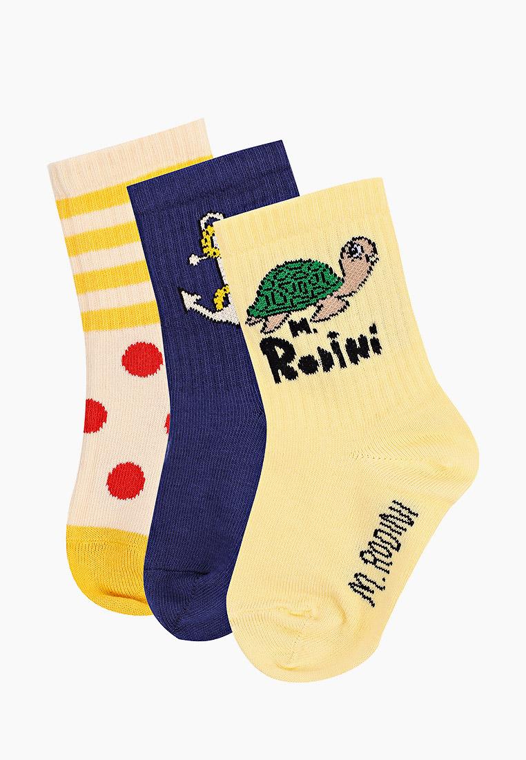 Носки Mini Rodini Носки 3 пары Mini Rodini