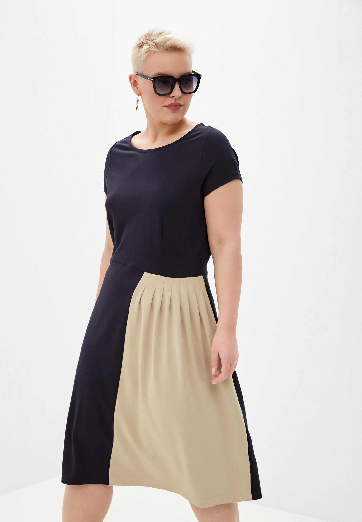 Повседневное платье Ulla Popken (Улла Пупкин) 795626130