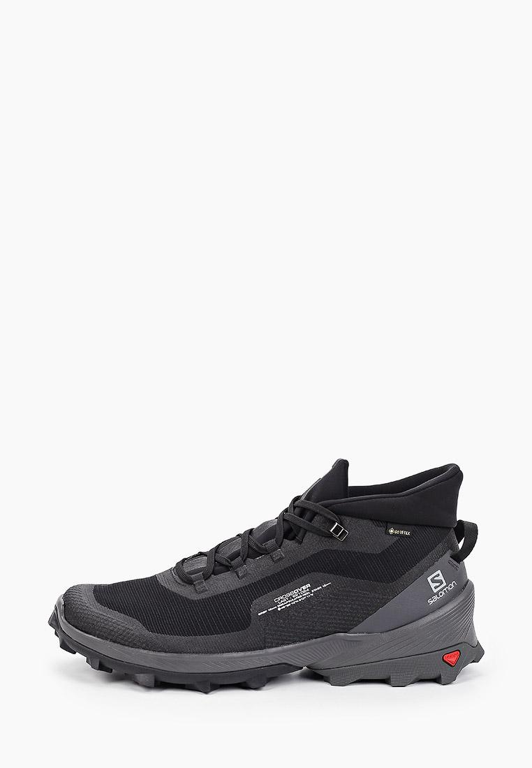 Мужские кроссовки SALOMON (Саломон) L41283100