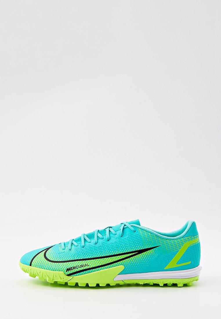 Бутсы Nike (Найк) CV0978