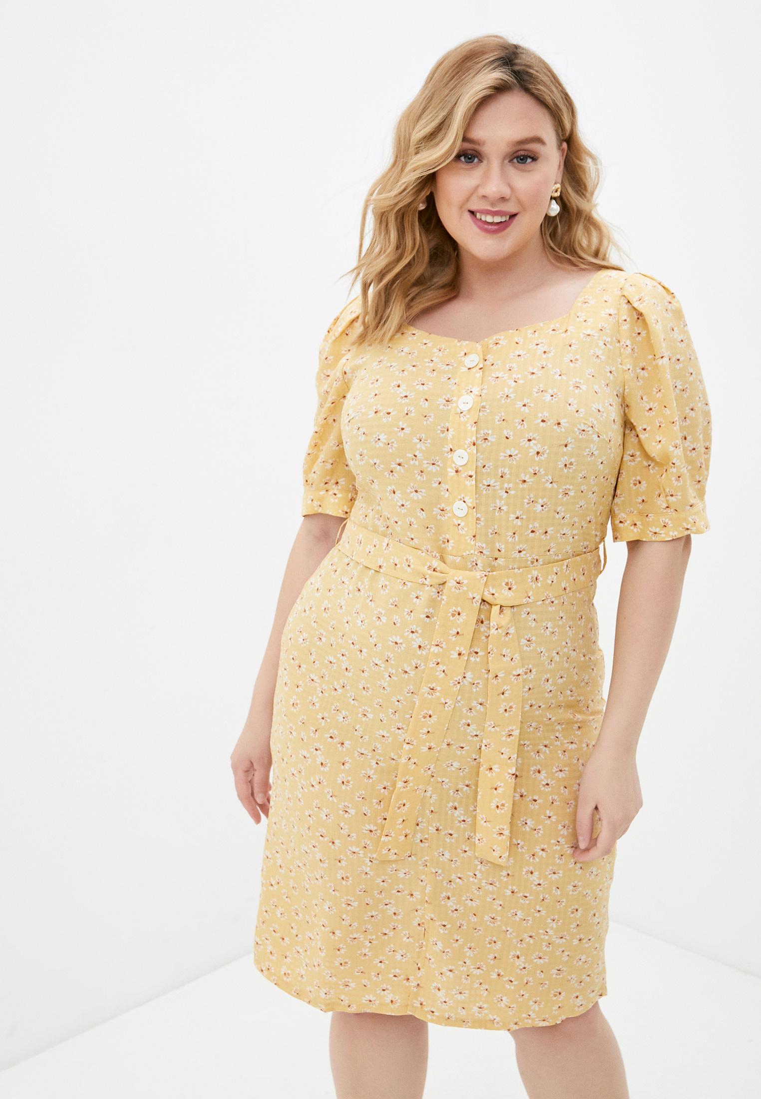 Повседневное платье Lorabomb Платье Lorabomb