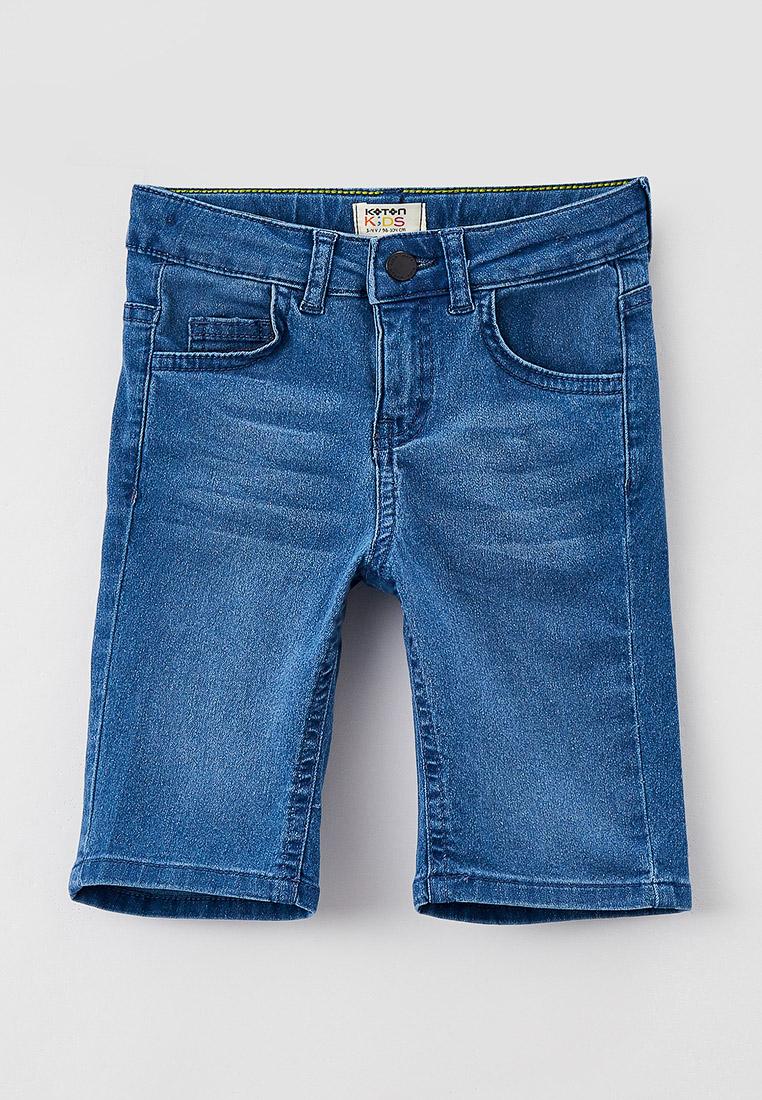Шорты Koton Шорты джинсовые Koton