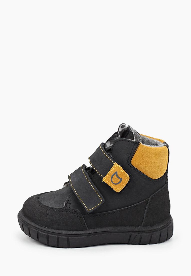 Ботинки для мальчиков Котофей 152320-32