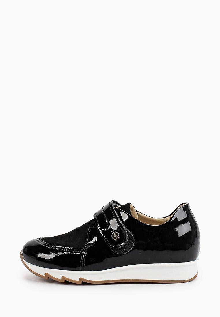 Ботинки для девочек TAPiBOO (Тапибу) FT-24028.21-OL01O.01