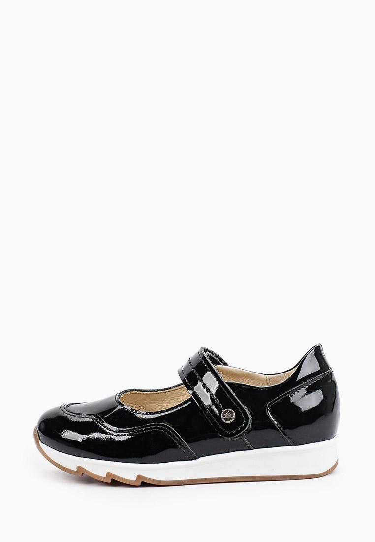 Туфли для девочек TAPiBOO Туфли Tapiboo