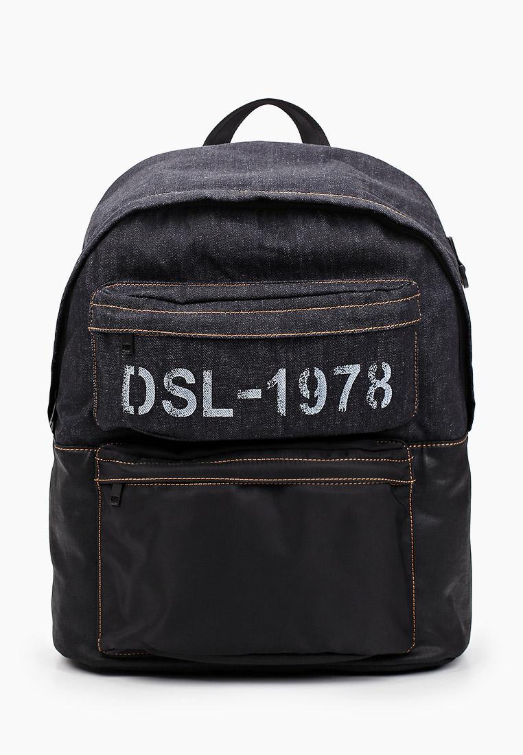 Рюкзак Diesel (Дизель) X06615P0184
