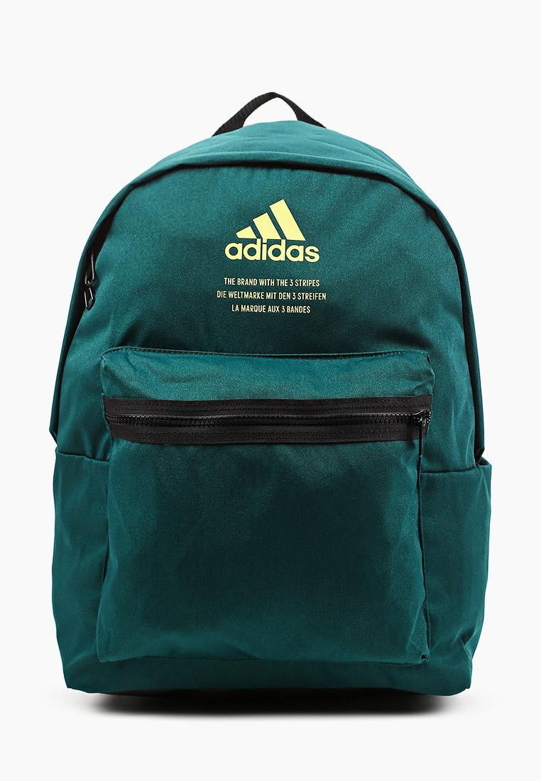 Спортивный рюкзак Adidas (Адидас) H15568
