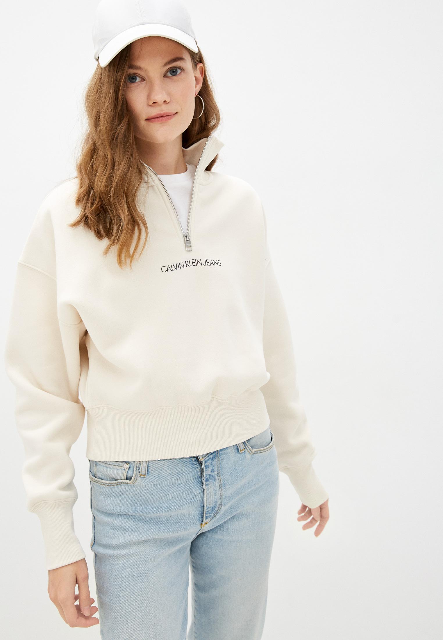 Олимпийка Calvin Klein Jeans J20J215264